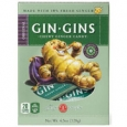 Ginger People Gin Gins Chewy Ginger Candy 4.5 oz