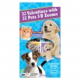 32ct Valentine's Day Mello Smello 3D Zoom Pets Cards, Multi-Colored