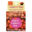 Radius - Dental Floss Cranberry Floss 55 Yards (Pack of 3)