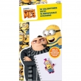 16ct Valentine's Day Minions Despicable Me 3 Removable Stickers, Multi-Colored