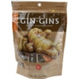 Ginger People Gin Gins Chewy Ginger Candy Hot Coffee 3 oz - Vegan