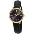 Movado Ultra Slim Leather Ladies Watch 0607095