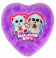 Beanie Boos Valentines Day Plush Heart Box With Gummy Candy, 4.23 Oz Purple