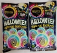 Lot Of 10 (2 Packs Of 5) Illooms Led Balloons Halloween Light Up Skull