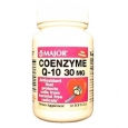 Coenzyme Q10 Softgels, 30 mg, 30 Count