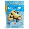 Ginger People Ginger Chews Peanut 3 oz