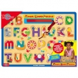Learn your ABCs Wooden Magnetic Magic Wand Puzzle