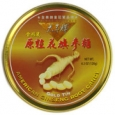 Prince of Peace American Ginseng Root Candy 4.2 oz