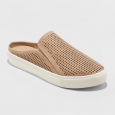 Women's Meena Slip On Sneakers - Universal Thread Taupe (Brown) 9.5