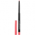 2 Lots Maybelline Colorsensational Shaping Lip Liner 140 Pink Coral